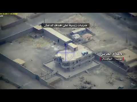Russian UAV vs ISIS -  Bukamal Syria (real war footage)