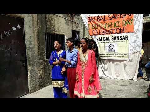 Rang Teri preet ka  - Sai Bal Sansaar Agahpur, 15th August 2017