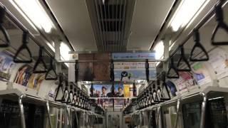 Billboard TOKYO - JR Sobu line HOT 100 Graphics(Feb. 26, 2016) #E...