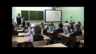 Школа на пути к успеху (школа 1034, учебное занятие)