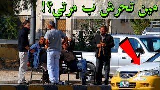 EJP مقالب مع سائقي سيارات التكسي والسرفيس - Pranks with Taxi Drivers!