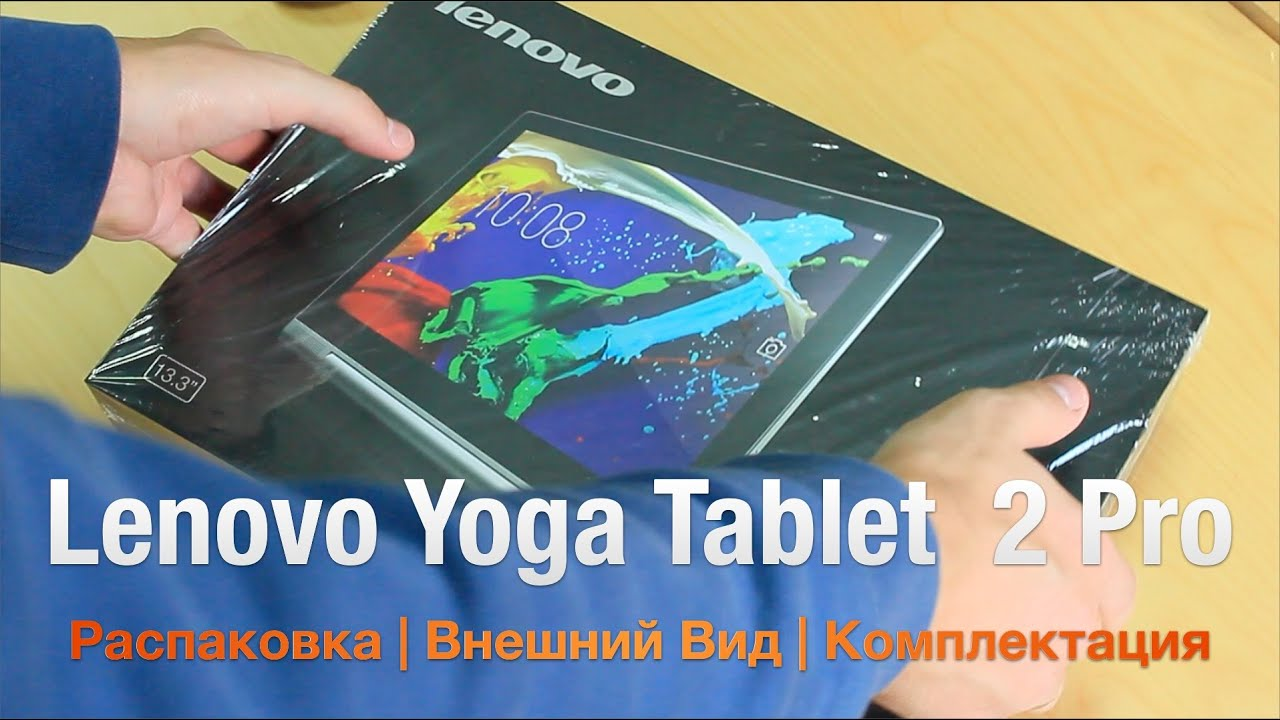 Mar 7, 2015. Lenovo has crammed just about everything it can think of into the yoga tablet 2 pro to make it interesting, with the exception of a stylus and a.