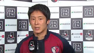 2017年9月23日(土)に行われた明治安田生命J1リーグ 第27節 鹿島vsG...