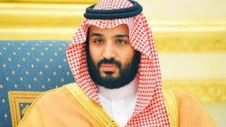 From youtube.com: Rise Of Prince Mohammed Bin Salman Rattles Saudi Arabia {MID-193578}