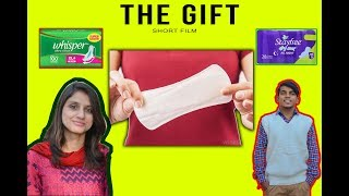 The Gift | Short Movie | Menstruation | Aryan Raj | Shubham Prajapati | Akanksha Sharma 2017