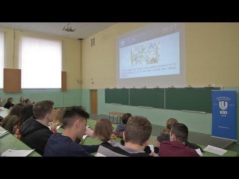 Географический диктант-2017 в Университете Лобачевского