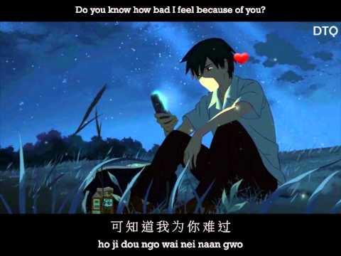 Leon Lai: 今夜你会不会来 Cantonese version with pinyin/translation (see description)