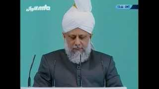 Urdu Khutba Juma 27th April 2007 - Divine Attribute of Al Quddus (The Holy One) - Islam Ahmadiyya
