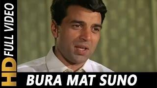Bura Mat Suno Bura Mat Dekho Bura Mat Kaho | Mohammed Rafi | Aya Sawan Jhoom Ke 1969 Songs