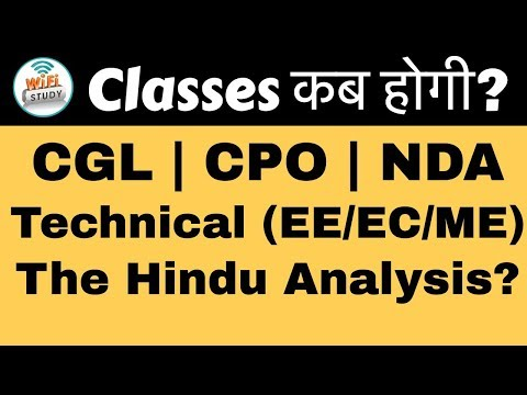 The Hindu Analysis | NDA | SSC CGL/CPO | Technical Classes Announcement