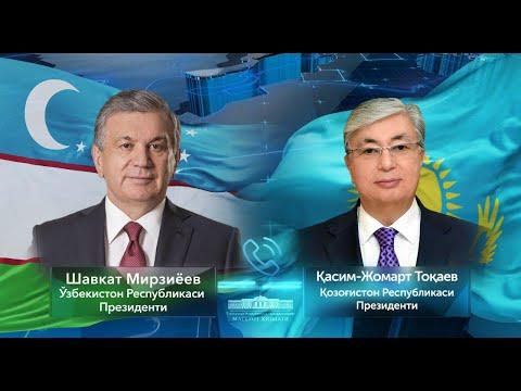 Шавкат Мирзиёев провел телефонный разговор с Президентом Республики Казахстан Касым-Жомартом Токаевы