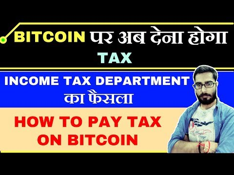 Tech News #11 - Bitcoin पर अब देना होगा Tax | How to Pay Tax on Bitcoin in India | BTC Latest News