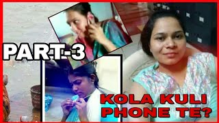 NEW SANTALI HD SONGS //kola kuli phone te katha  || NEW SANTAL2019