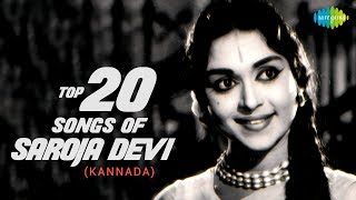 B.Sarojadevi -Top 20 Songs | Dr.Rajkumar | P.B.Sreenivas | P.Susheela | S.Janaki |HD Kannada Jukebox