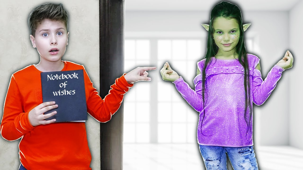 Серёжа нашел ТЕТРАДЬ ЖЕЛАНИЙ  Но кто его преследует ? 24 часа исполняю желания 1 серия Fast Sergey