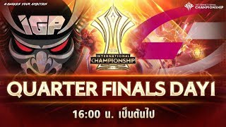 HTVC IGP Gaming vs Unsold Stuff Gaming - AIC 2019 | Quarter Finals - DAY 1