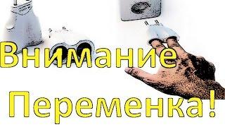 Душевые кабины блок питания(Мой блог для ОЧУМЕЛЬЦЕВ http://ochumelyeruki.ru На этом видео блок питания от душевой кабины, разобрал для интереса,..., 2016-02-01T17:52:39.000Z)