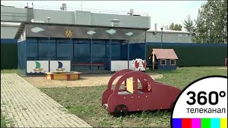В Котельниках через год откроют детский сад на 235 мест