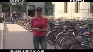 和平年代 《和平年代》 20130620 我的军旅起点⑦北京林业大学
