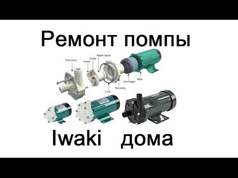 Как из аквариумного компрессора сделать насос6