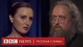 Кураев: что говорит венчание Собчак об отношениях Путина с патриархом Кириллом