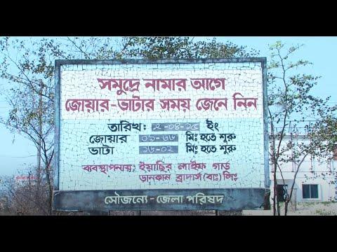 Cox's bazar sea beach ।। কক্সবাজার সমুদ্র সৈকত