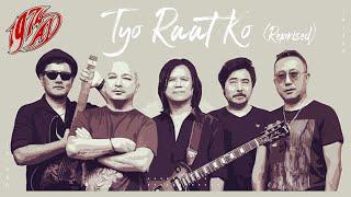 Tyo Raat Ko (Reprised) | 1974AD