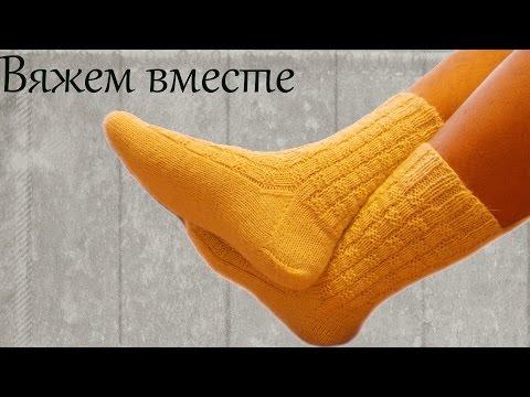 0 - Як зв'язати чоловічі шкарпетки спицями?