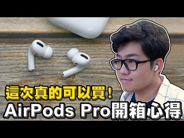 Тайвань. Youtube тренды — посмотреть и скачать лучшие ролики Youtube в Тайвань.
