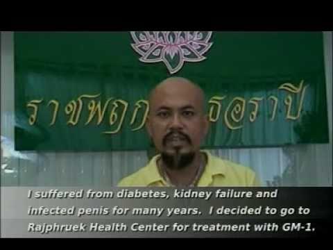ThaiAsianlife: งานวิจัยมังคุด กับ เบาหวาน