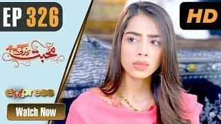 Pakistani Drama | Mohabbat Zindagi Hai - Episode 326 | Express TV Dramas | Madiha