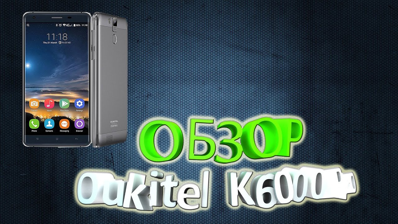 oukitel k6000 pro купить - YouTube