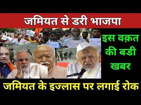 Maulana Arshad madni Biggest Announcement   Uvais Qarni