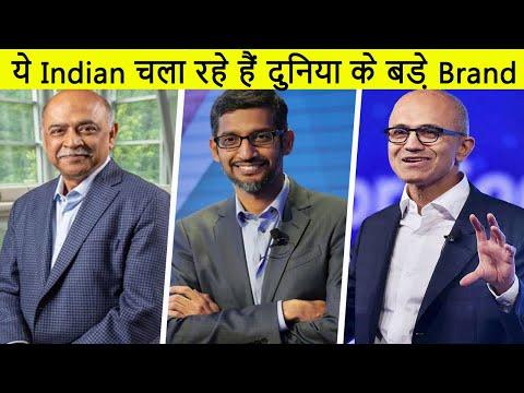 Top 10 Indian CEO s | दस शक्तिशाली भारतीय सीईओ