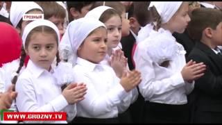 Рамзан Кадыров посетил праздничную линейку в Центре образования имени Ахмата Хаджи Кадырова