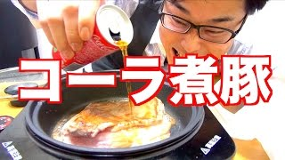 【劇団スカッシュ(SQUASHfilms】メインチャンネル http://www.youtube.c...