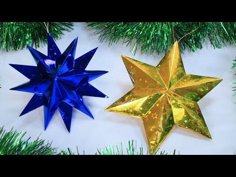 Звезда на ёлку своими руками ⭐ 3 идеи Новогоднего декора