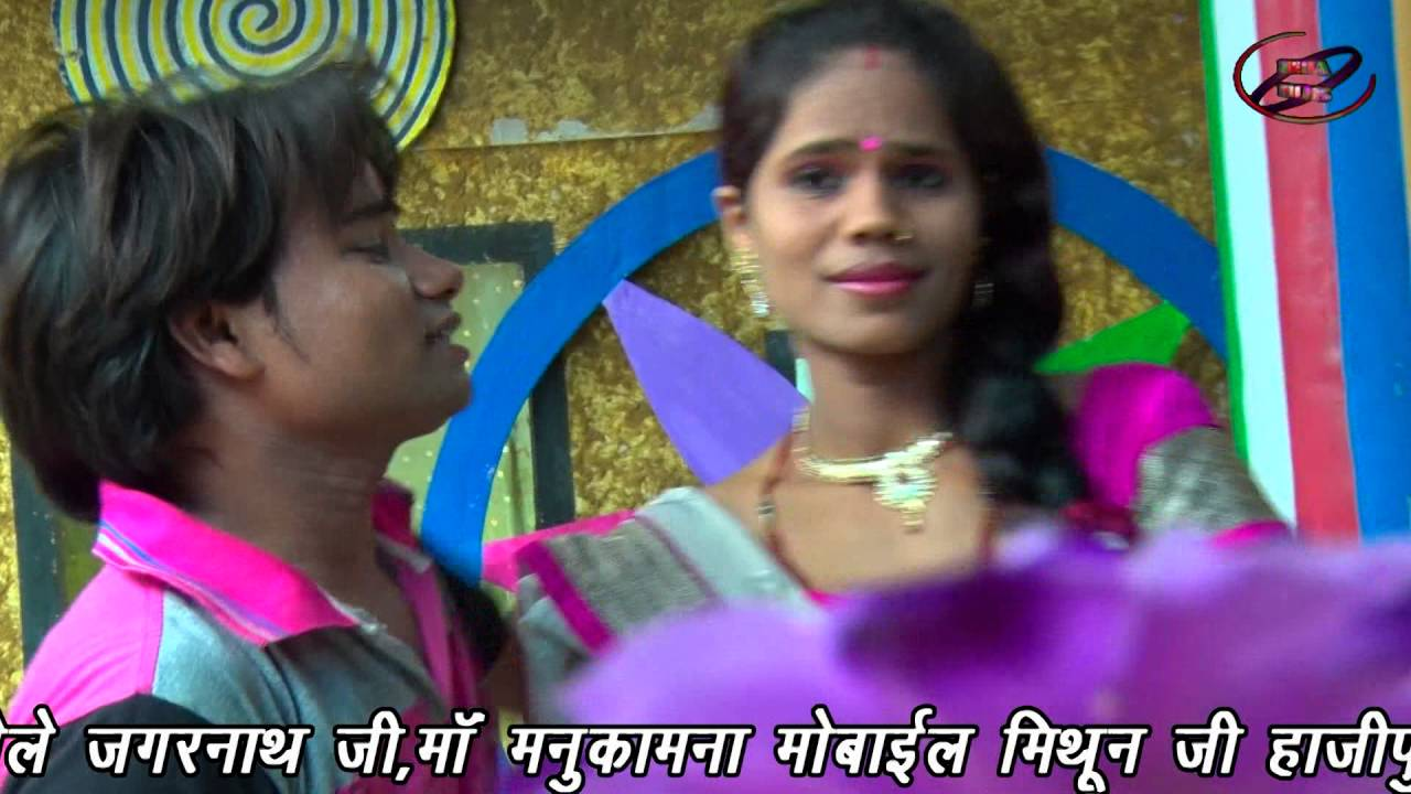HD 2017 New Bhojpuri Devi Geet Song ||  A Maai Kajal Dhodhiye Me Kar || Manoj Raj