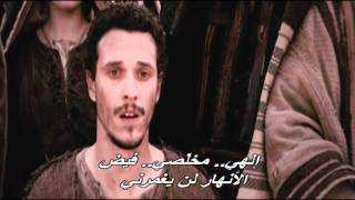 ترنيمة جذبتني للمرنم نزار فارس