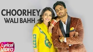 Choorhey Wali Bahh | Mankirt Aulakh | Parmish Verma| Lyrical Video | Speed Records
