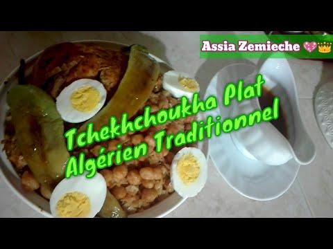chakhchoukha- -plat-algérien-traditionnel- -👌👌💖💖💖💖💪💪💪