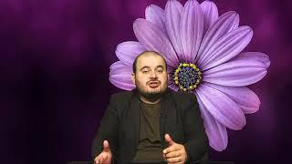 Rüyada çiçek görmek, Rüyada çiçek dikmek, Rüyada çiçek ekmek Rüya tabirleri, Rüya yorumu, Rüya tabir