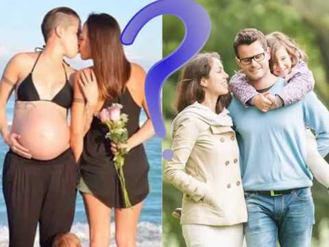 Эко оплодотворение гомосексуальных пар