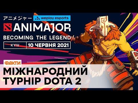 Чемпіонат світу з Dota 2 WePlay AniMajor, онлайн трансляція, стадія Play-off - день другий 10 червня