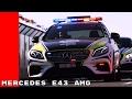 Mercedes E43 AMG Police Car
