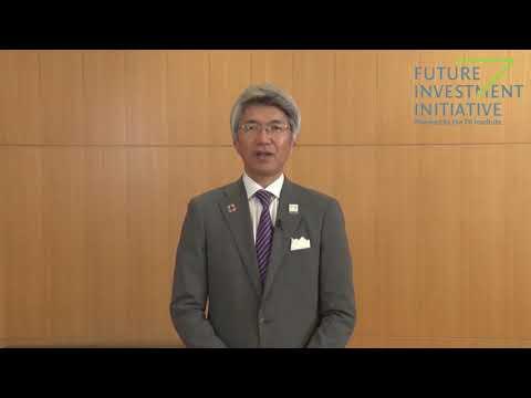 Koji Fujiwara, President & CEO, Mizuho Bank - FII 4th Edition