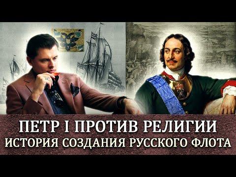 Е. Понасенков: история