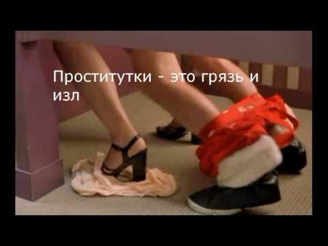 Проститутки Запорожья