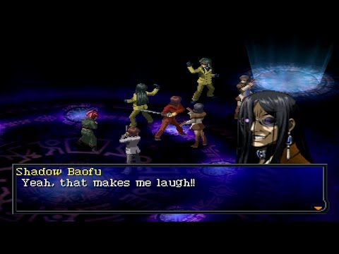 Persona 2 Eternal Punishment Boss Shadow Baofu & Maya
