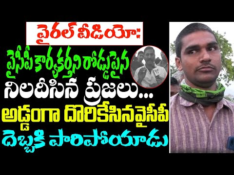 Counter by Girish Daramoni   Trs Mla Jeevan Reddy warning to Nizamabad MP Aravind Dharmapuri from YouTube · Duration:  3 minutes 27 seconds
